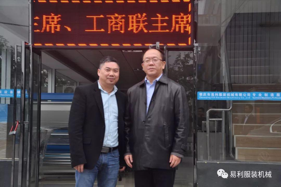 贵州省政协副主席李汉宇来易利指导