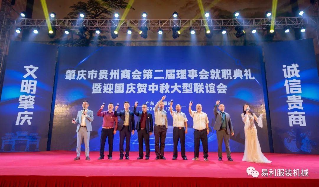 千赢新版app_千赢体育官网_千赢国际注册