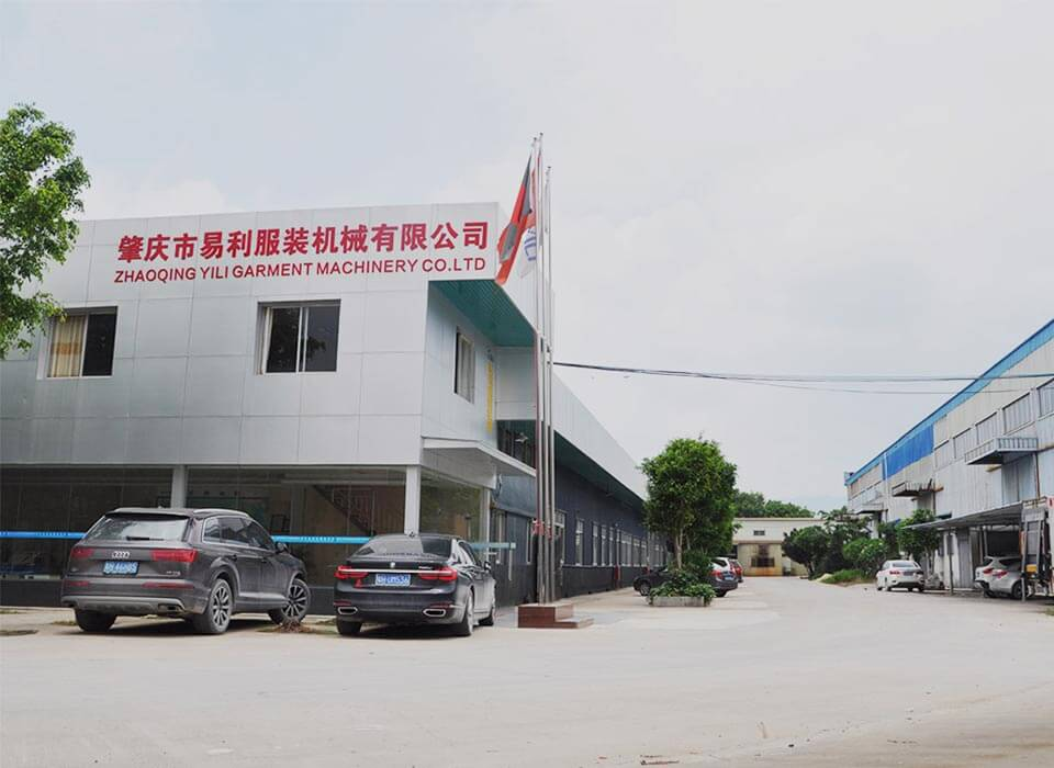 肇庆市365体育app下载fu装机械有限gong司